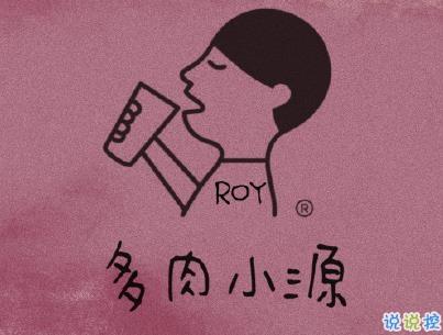 朋友圈晒奶茶的说说 女生奶茶说说带图片12