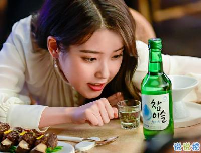 抖音喝酒文案带图片 闺蜜一起喝酒发圈的句子有趣7