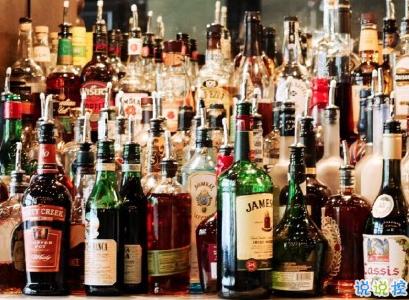 抖音喝酒文案带图片 闺蜜一起喝酒发圈的句子有趣2