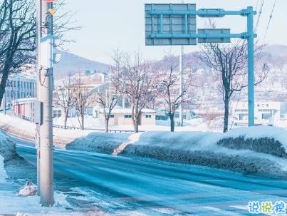 朋友圈晒雪景的句子带图片 下雪说说唯美简短配图6