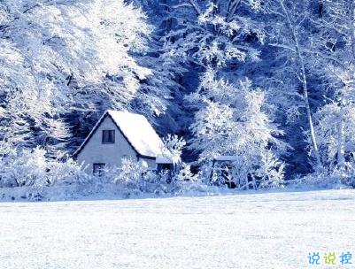 朋友圈晒雪景的句子带图片 下雪说说唯美简短配图13