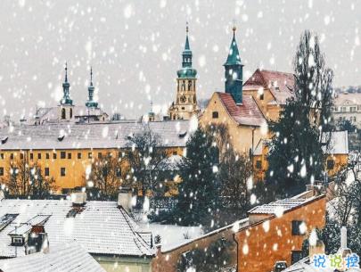朋友圈晒雪景的句子带图片 下雪说说唯美简短配图14