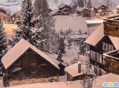 朋友圈晒雪景的句子带图片 下雪说说唯美简短配图5