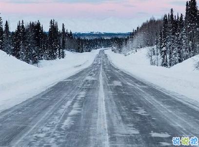 朋友圈晒雪景的句子带图片 下雪说说唯美简短配图4
