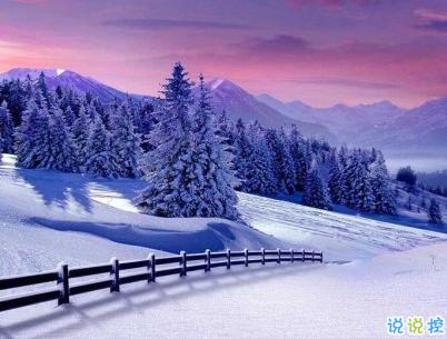 冬天下雪天文案唯美带图片 抖音最火下雪天说说10