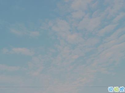 唯美文字控短句带图片 朋友圈唯美句子清新浪漫3