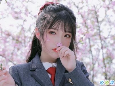 春天桃花盛开的说说带图片 赏花晒花的朋友圈文案3