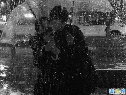 下雨天浪漫文案 雨天浪漫唯美说说带图片10