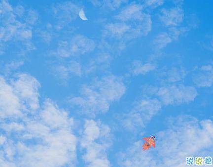 很暖很治愈的短句带唯美图片 打不开的心结就系成蝴蝶结5