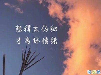 经典文艺短句子带图片 越努力越幸运7