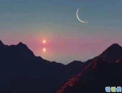 高情商晚安句子带图片 晚安小短句好听6