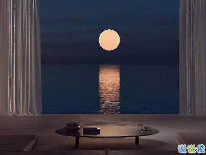 高情商晚安句子带图片 晚安小短句好听5